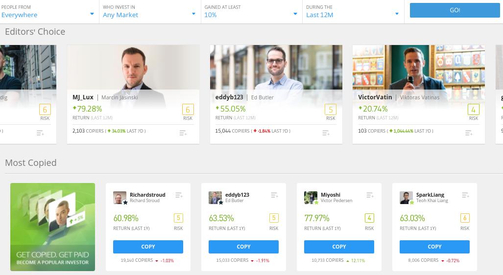 Pepperstone trading platform (2)
