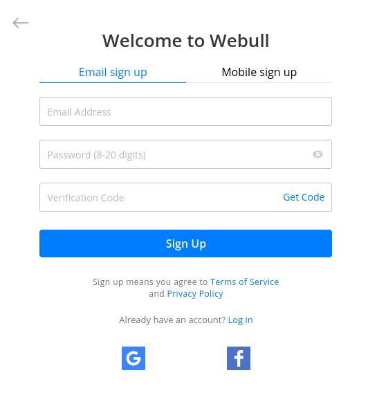 webull open account